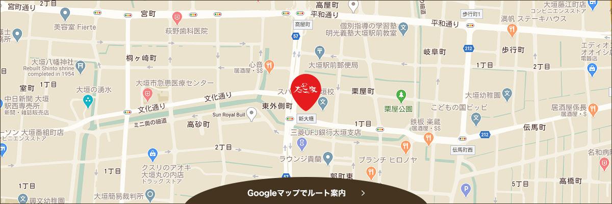 GoogleMap案内はこちら